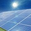 【また値上げ】電気料金がさらに値上がり!その理由とは(ヒント:再生エネルギー賦課金)の画像