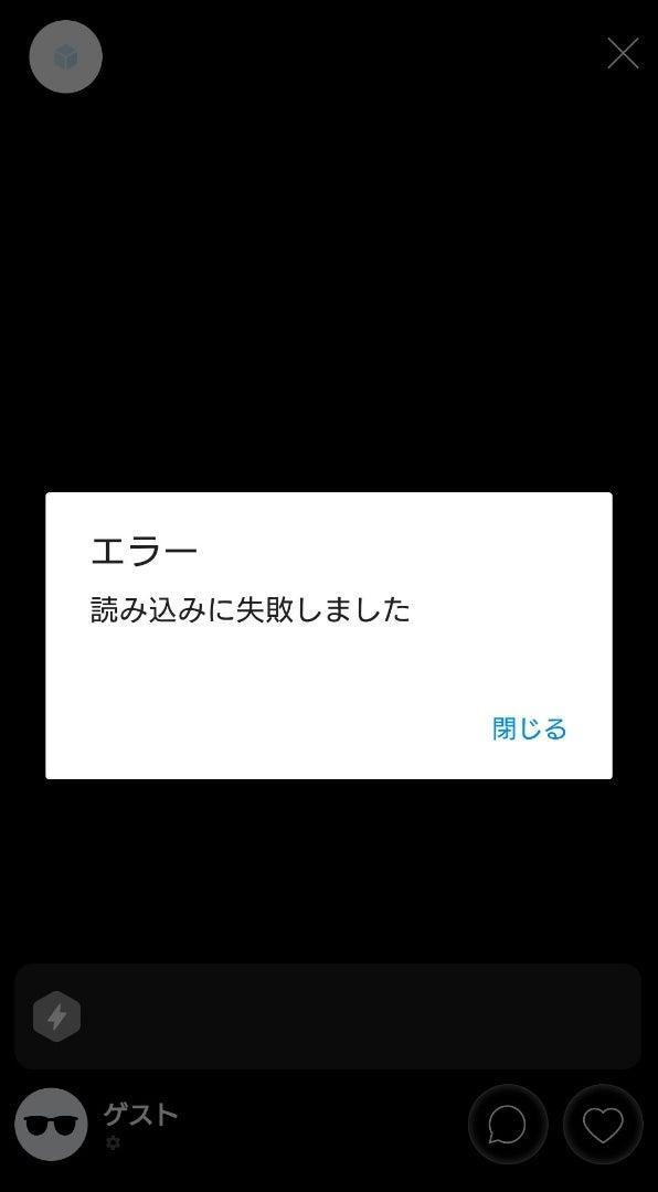 ゲスト 佐藤健 シュガー