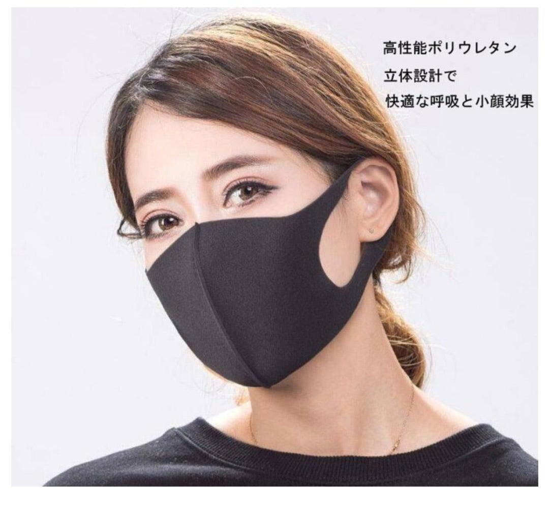 フィルター 効果 コーヒー マスク