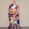 「2020京都・ミスきもの」田中 希実の画像