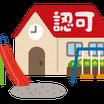 韓国保育園教諭が驚く日本の子供たちとは?
