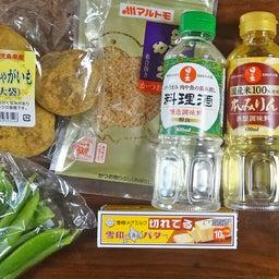 画像 2つの春野菜で簡単煮物  ホクホク!新じゃがとスナップエンドウのおかか煮 の記事より 4つ目