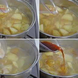 画像 2つの春野菜で簡単煮物  ホクホク!新じゃがとスナップエンドウのおかか煮 の記事より 11つ目
