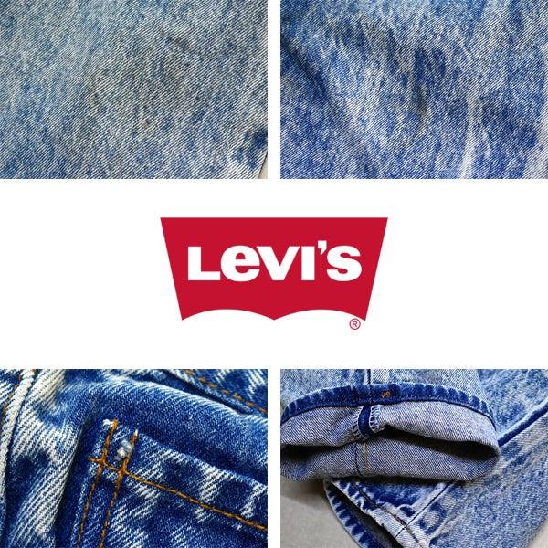 USA製リーバイスLevisジーンズ古着屋カチカチ