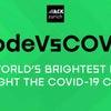 コロナウイルスと戦うハッカソン Hackathon to fight COVID-19の画像