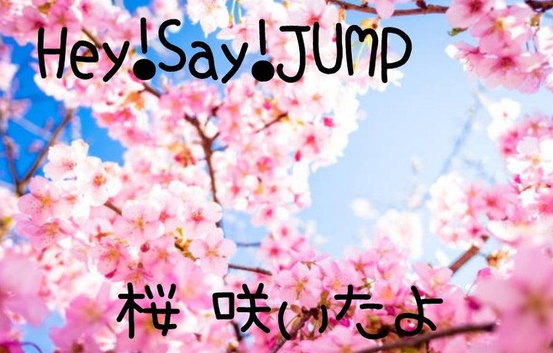 Say たよ 桜 jump hey 咲い