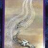 龍神シリーズ Vol 45 「龍骨」の画像