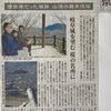 世の中暗いニュースが続きますが、地元の皆さんと取り組んできたことを岐阜新聞さんが!!の画像