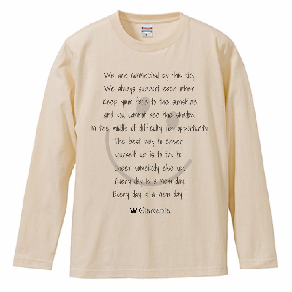 大事な人との繋がり支援!!離れていてもハートで繋がるTシャツ2着ペアセット【寄付金企画】