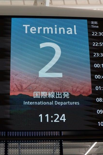 羽田 空港 第 2 ターミナル 国際線