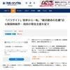 コロナ、韓国映画産業を直撃!観客数激減!(日本もそうだけど・・・)の画像