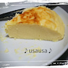 1日経ったチーズケーキ☆の画像