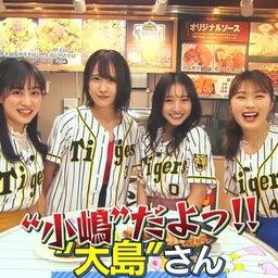画像 2020年3月31日『らーめん香澄・中崎町店』(在宅勤務な一日) の記事より 10つ目