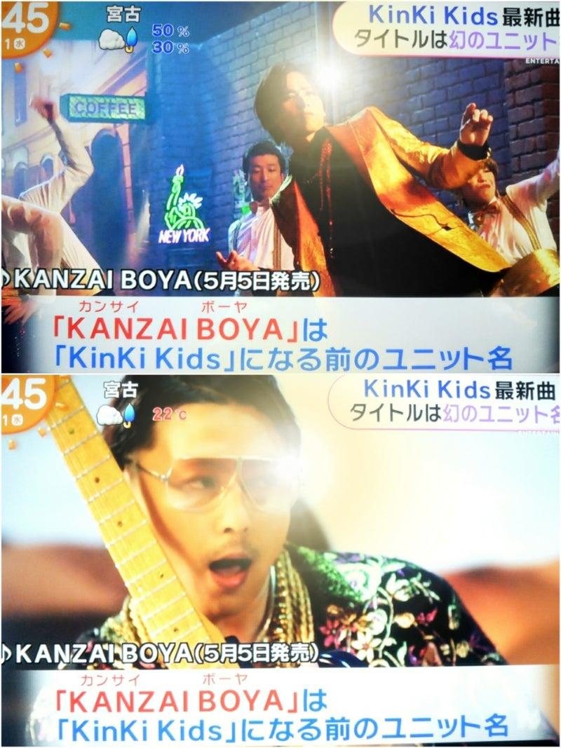 カンサイ ボーヤ mv KinKi Kids/KANZAI BOYA