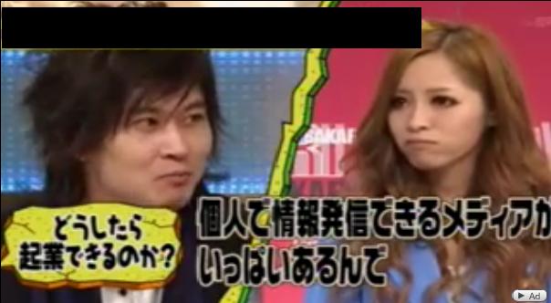 日本テレビTV出演
