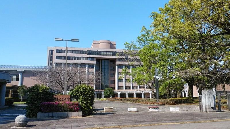 公立 大学 宮崎