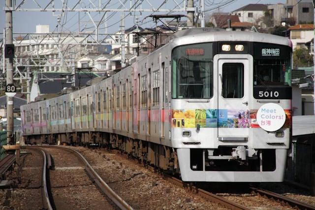 200321 shioya2