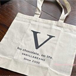 画像 お取り寄せ◆VANILLABEANS バニラビーンズ『20周年記念福袋』 の記事より 6つ目