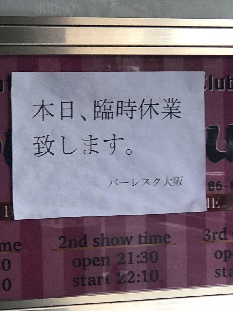 コロナ バーレスク 大阪