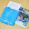 練馬こぶしハーフマラソン2020の参加賞が届きました!の画像
