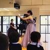 箕面自由学園幼稚園コンサート|幼稚園でのコンサートの画像