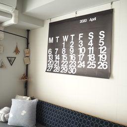 画像 「#おうちで過ごそう」4月から始めた3つのこと&新しいことの始め方のコツ の記事より 1つ目