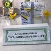 新型コロナウィルス対策の画像