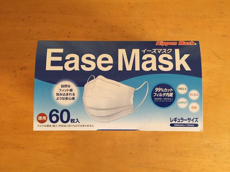 生協 マスク