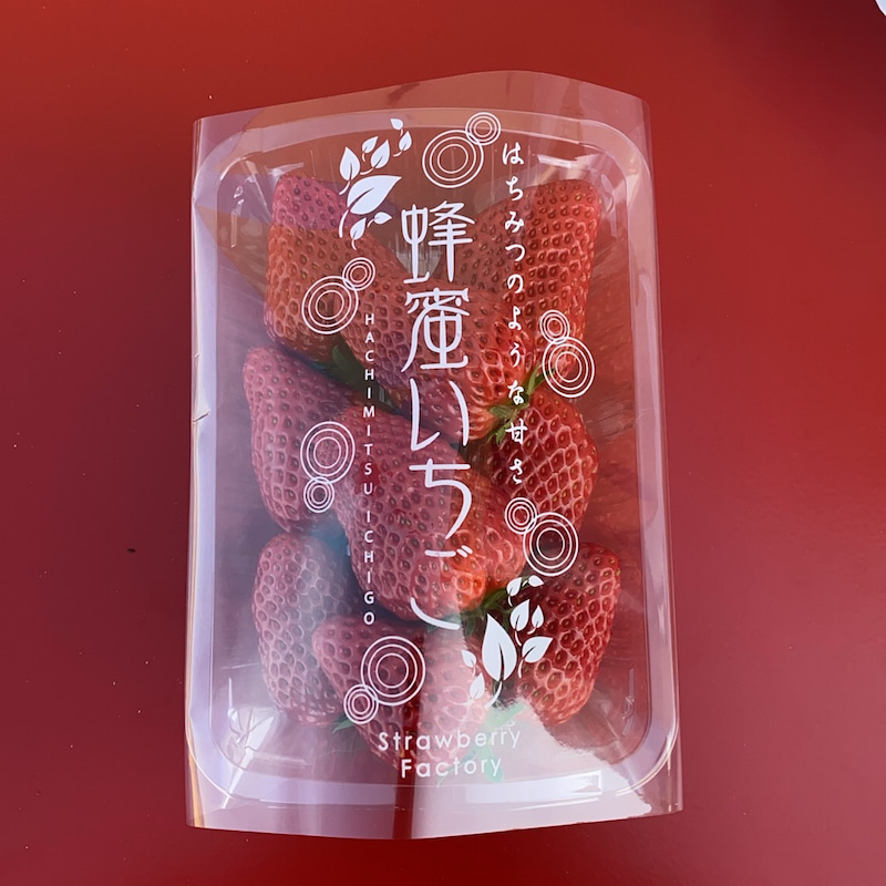 草津 蜂蜜 いちご
