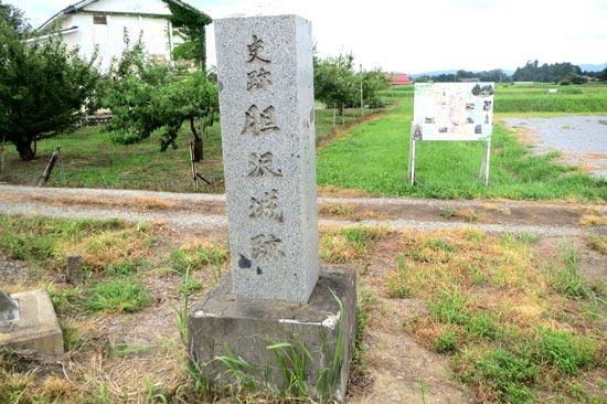 胆沢城【5】