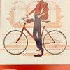 自転車保険の画像