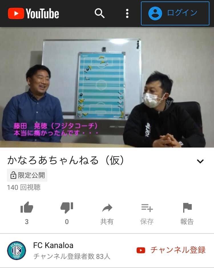 かな の あ チャンネル