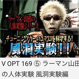 画像 ZENY/ポルシェ993GT2レーシング/ラーマン山田 の記事より 2つ目