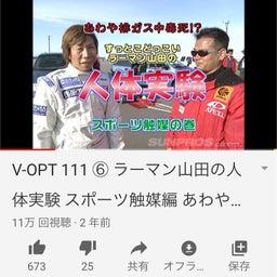 画像 ZENY/ポルシェ993GT2レーシング/ラーマン山田 の記事より 3つ目