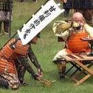 つまり、茶の湯とは【酒】である★男の茶道★沼尻宗真の記事より