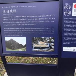 気分転換!以前の仙台城跡の写真をUPします(^^)お城好きです。の画像