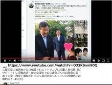 エンジェル 徳仁 プチ 事件 皇族の小児性愛=犯罪者の終焉が近い 中川隆