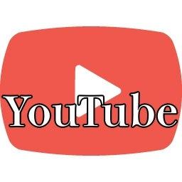 Youtube 映画の紹介動画が便利 オススメのチャンネル紹介と使い方 チャンネル紹介 コウキの 今日もおつかれっす
