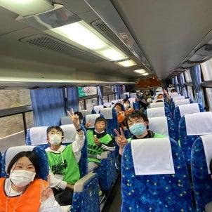 姫路駅 解散のご案内の画像