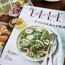 画像 ELLE gourmet 5月号はパン特集♪ の記事より 3つ目