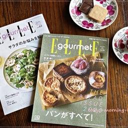 画像 ELLE gourmet 5月号はパン特集♪ の記事より 1つ目