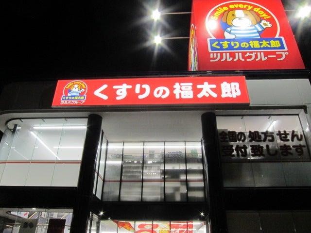 Paypay ワンダ ワンダ「こち亀」デザイン缶を限定発売、オリジナルポスターが当たるキャンペーンも/アサヒ飲料