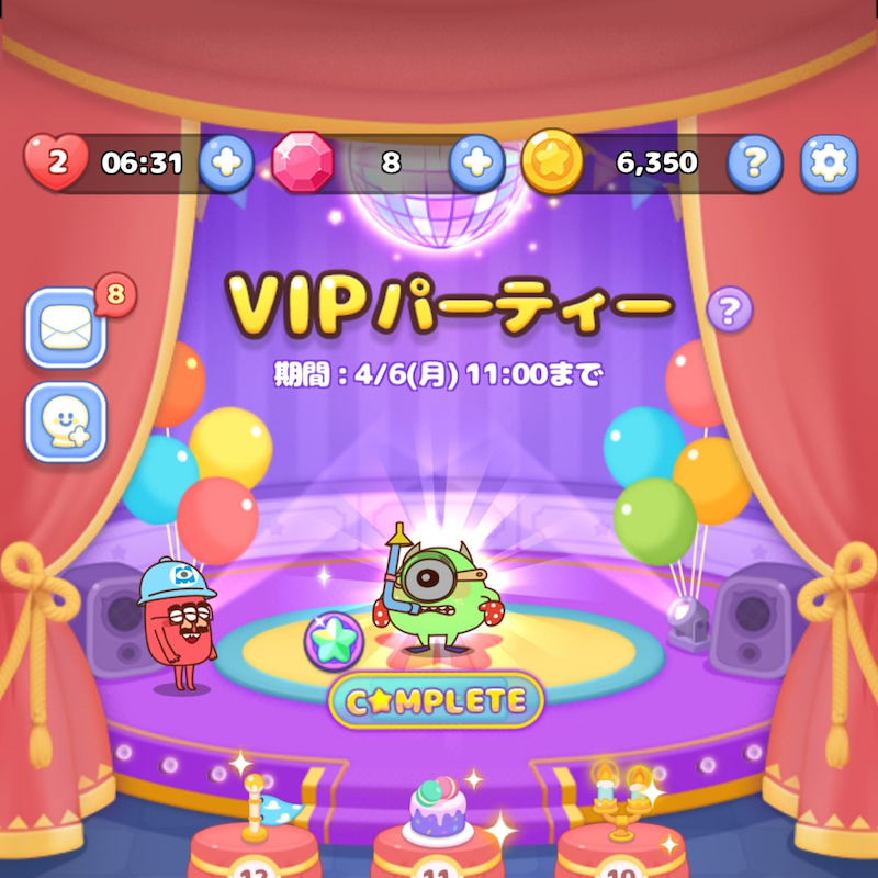 パーティー vip ピクサー タワー