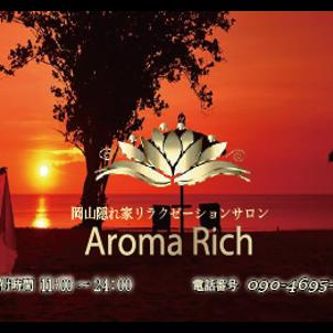✳️5/21(金)〜5/23(日)セラピスト出勤情報・5月限定イベントの画像
