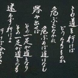 画像 道は繋がっていたのですヽ( ̄д ̄;)ノ=3=3=3 の記事より 2つ目