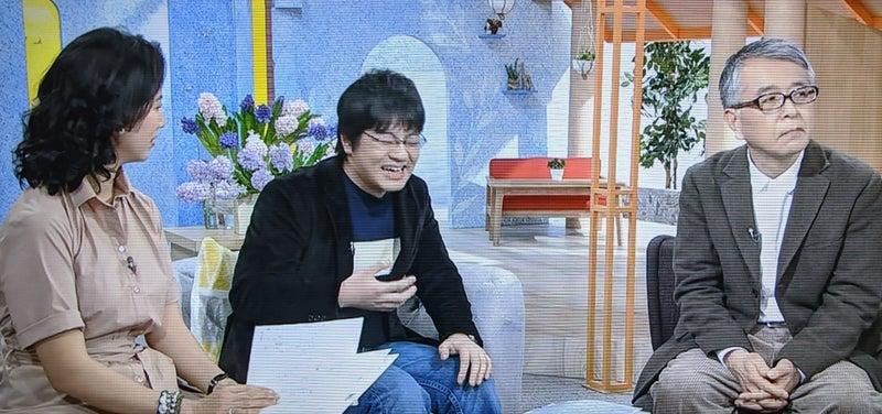 4/5NHK俳句。選者は小澤實さん。ゲストは福田若之さん。司会は戸田菜穂 ...