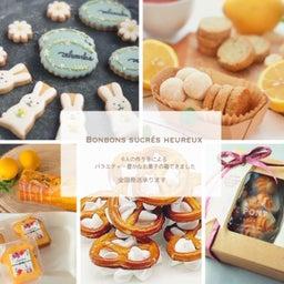 画像 【6人の作り手による焼菓子BOX】販売のお知らせ の記事より 1つ目
