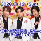 本日0:00より4月12日EverZOne配信限定LIVE vol.06の受付スタートです!の記事より