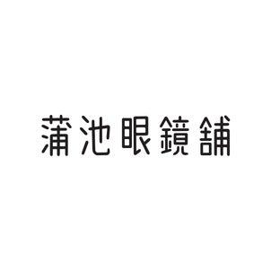 【5月の営業についてのお知らせ】の画像