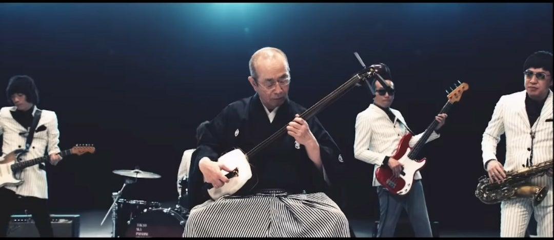 けん 三味線 cm 志村
